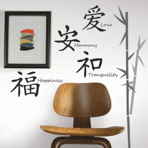 Kanji Wall Decals in Black